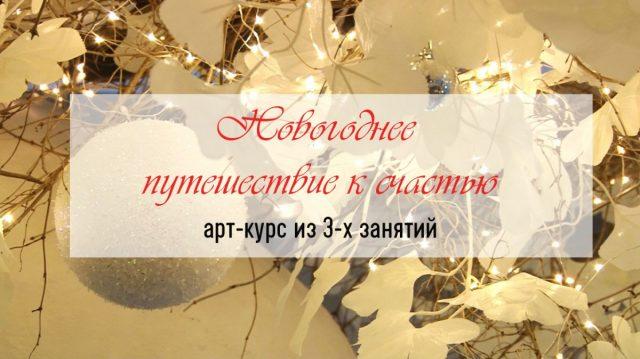 banner_platniy_kurs